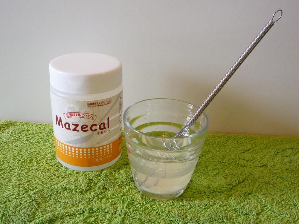 マゼカルと生姜を溶かす