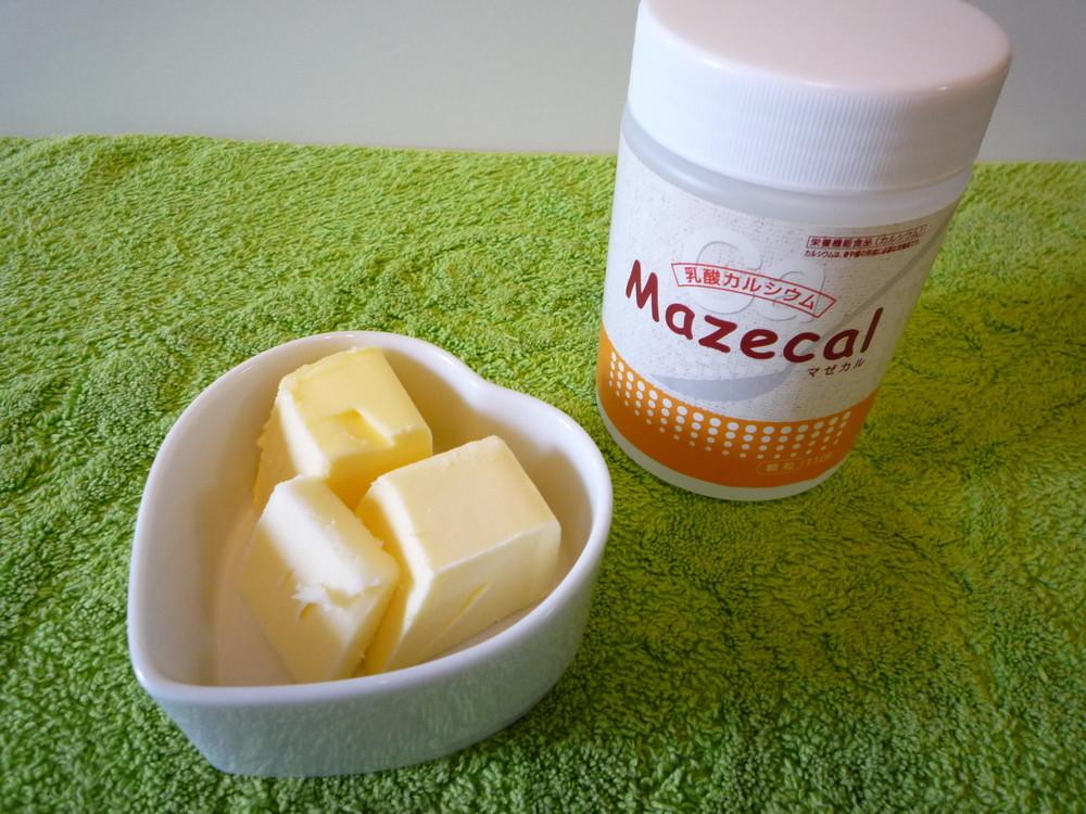 バターを柔らかくします