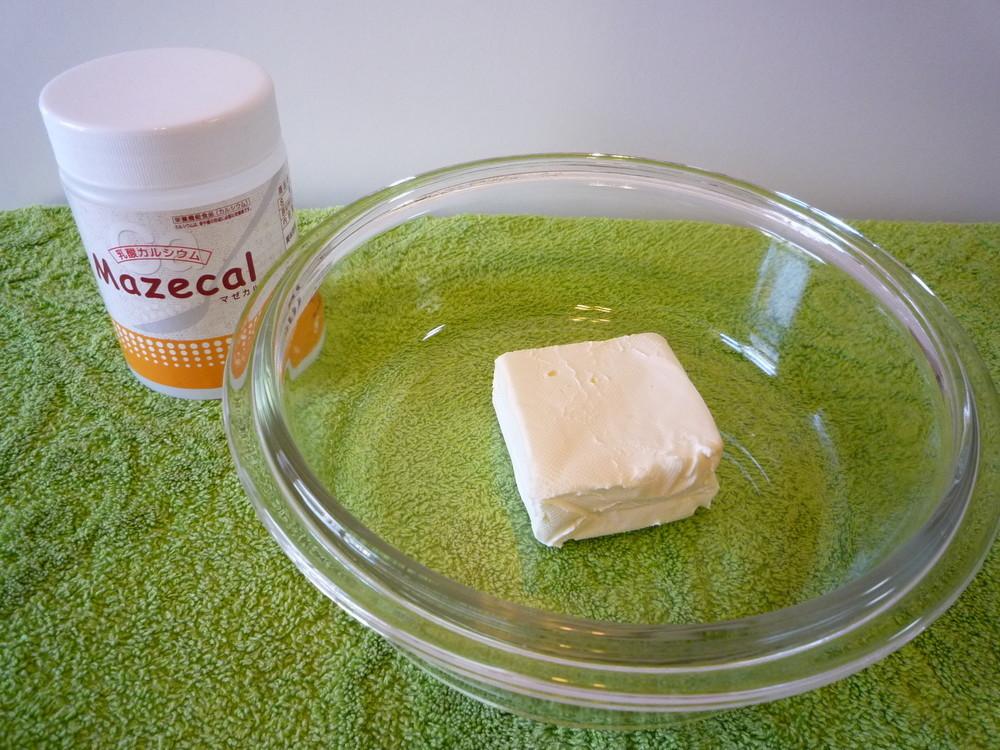 クリームチーズはレンジにかけて、柔らかくします
