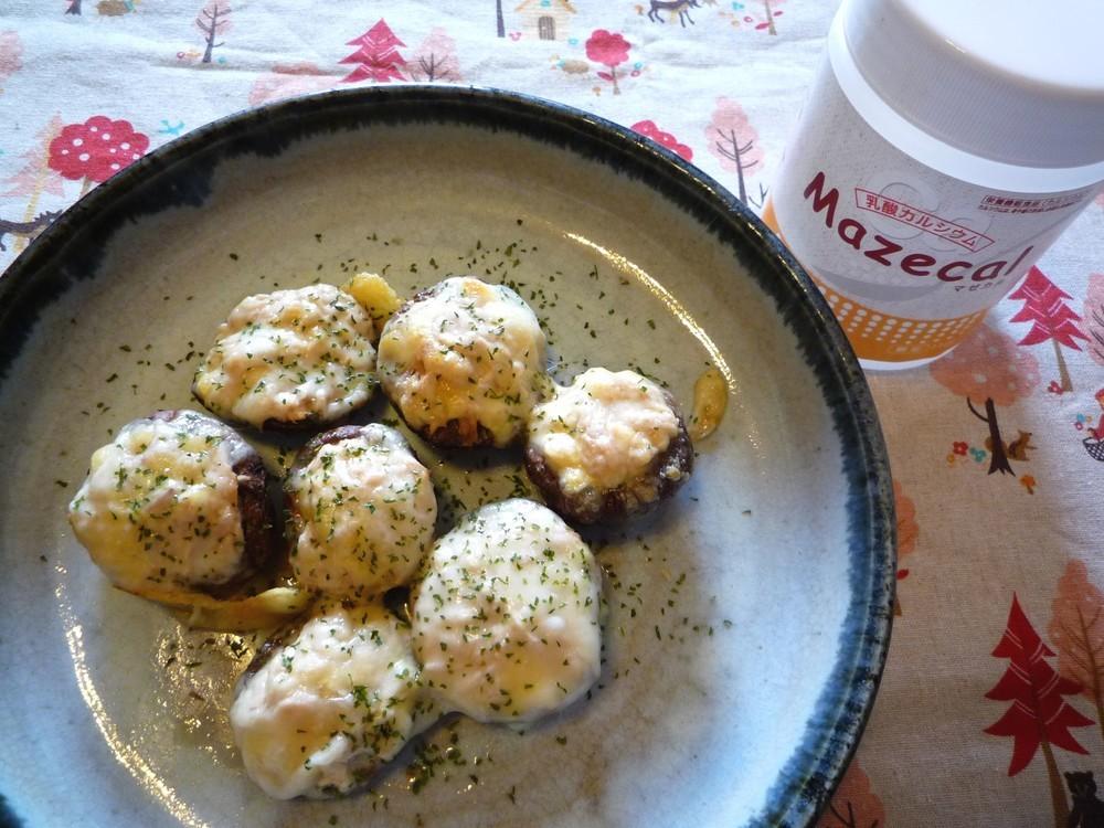 シイタケとツナのチーズ焼き