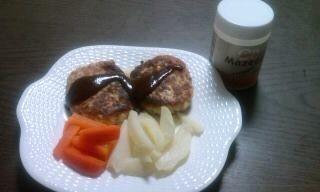 豆腐とアーモンドのハンバーグ
