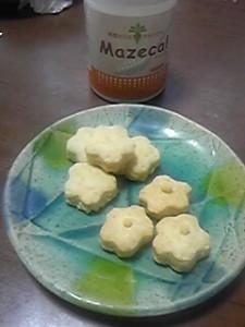 マゼカルレモンクッキー