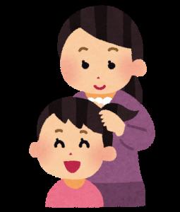 hair_musubu
